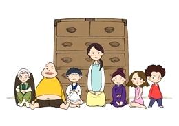 Anime Mirai 2011 4
