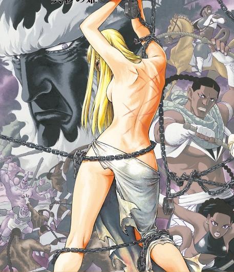 stravaganza-manga-erotique-bdsm